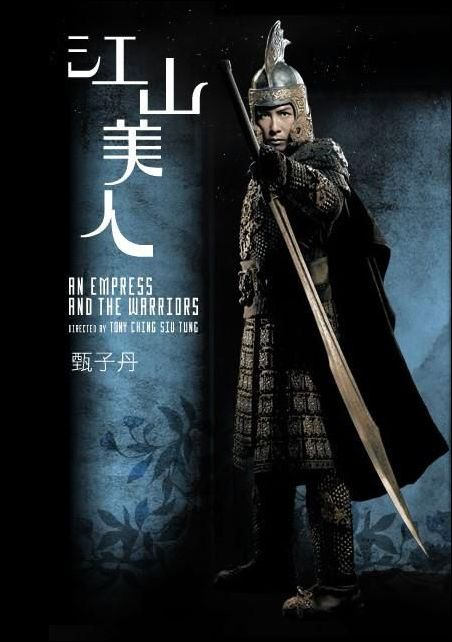 An Empress and the Warriors Movie Poster, 2008, Actor: Donnie Yen Chi-Tan, Hong Kong Film