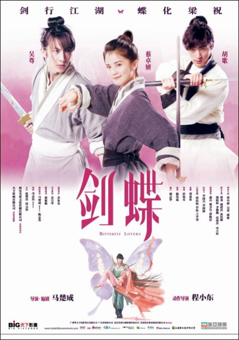 Butterfly Lovers Movie Poster