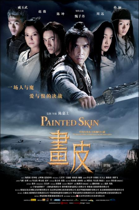Painted Skin movie poster, 2008, Zhou Xun, Zhao Wei, Donnie Yen