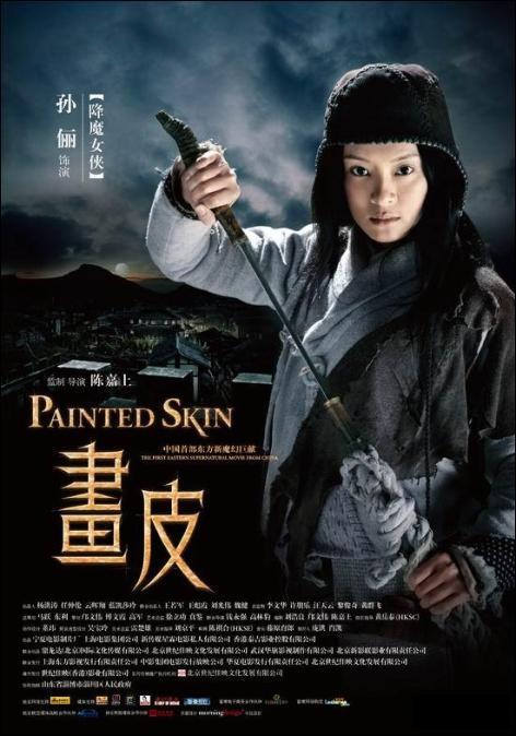 Painted Skin Movie Poster, 2008, Actress: Betty Sun Li, Hong Kong Film