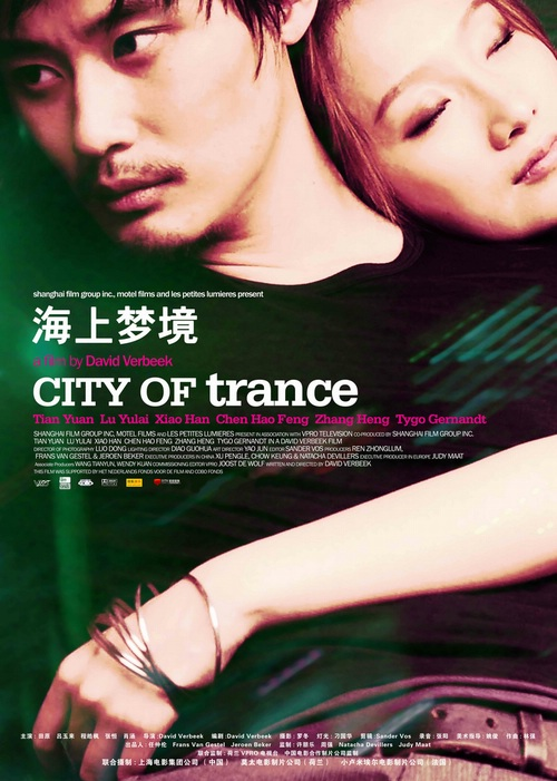 Shanghai Trance Movie Poster, 2008, Actor: Lu Yulai, Chinese Film