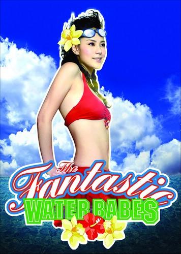 The Fantastic Water Babes Movie Poster, 2008, Actress: Gillian Chung Yun-Tong, Hot Picture, Hong Kong Film