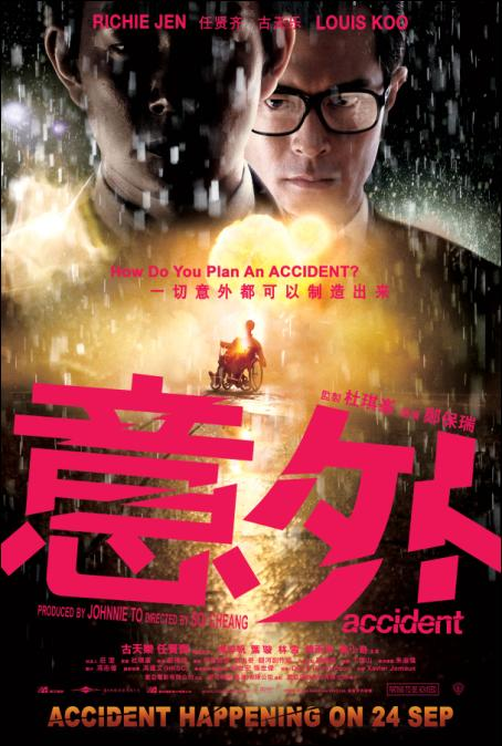 Accident, Louis Koo