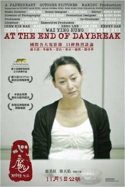 At the End of Daybreak, 2009