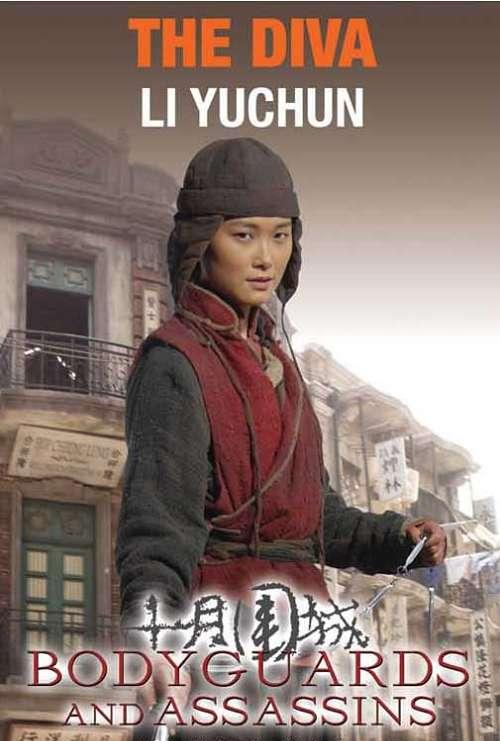 Bodyguards and Assassins, Li Yuchun