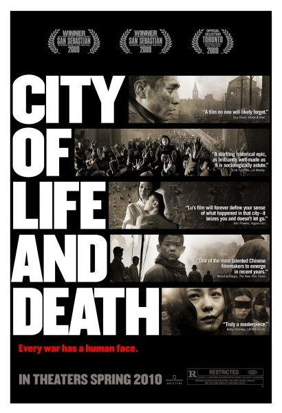 City of Life and Death