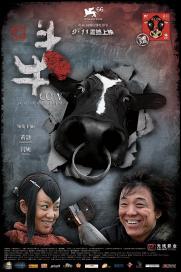 Cow Movie Poster, 2009, Huang Bo, Yan Ni