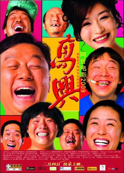 Gao Xing