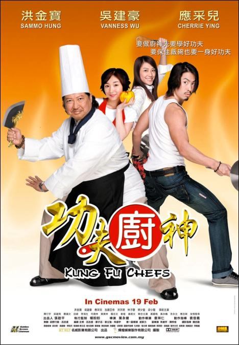 Kung Fu Chefs, 2009
