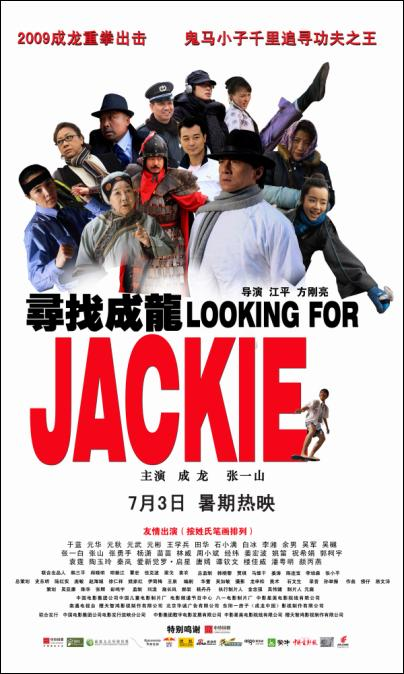 Looking For Jackie Movie Poster, 2009, Actor: Jackie Chan, Chinese Film