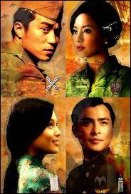 Prince of Tears Movie Poster, 2009, Terri Kwan, Zhu Guangxuan