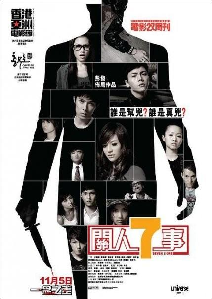 Seven 2 One Movie Poster, 2009, Chrissie Chow