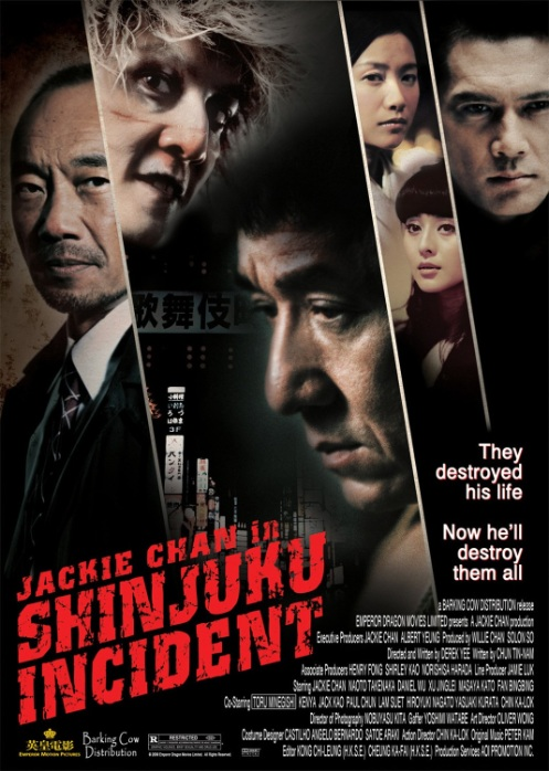 Shinjuku Incident Movie Poster, 2009, Actress: Xu Jinglei, Chinese Film