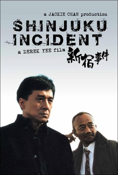 Shinjuku Incident Movie Poster, 2009, Actor: Jackie Chan, Hong Kong Film