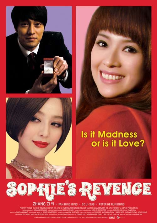 Sophie's Revenge Movie Poster, 2009, Actress: Fan Bingbing, Hot Picture, Chinese Film