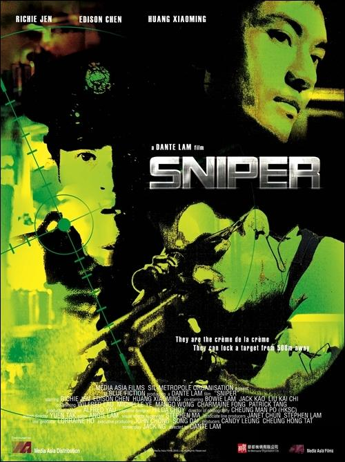 The Sniper Movie Poster, 2009, Actor: Richie Ren Xian-Qi, Hong Kong Film