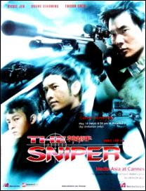 The Sniper Movie Poster, 2009, Richie Ren, Edison Chen, Huang Xiaoming
