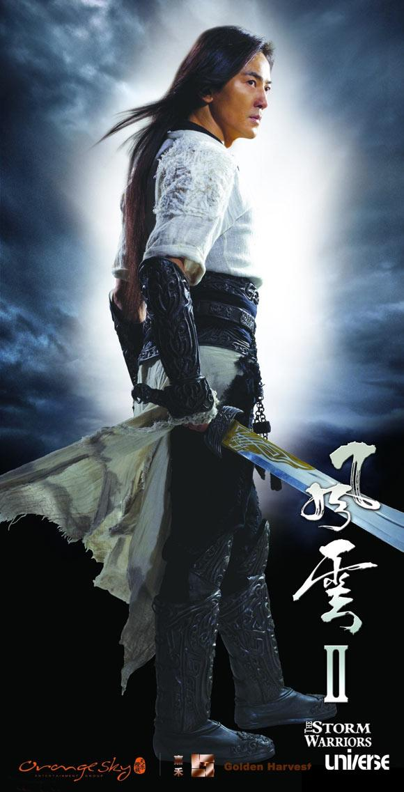 The Storm Warriors, Ekin Cheng