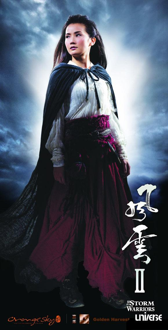 The Storm Warriors, Charlene Choi