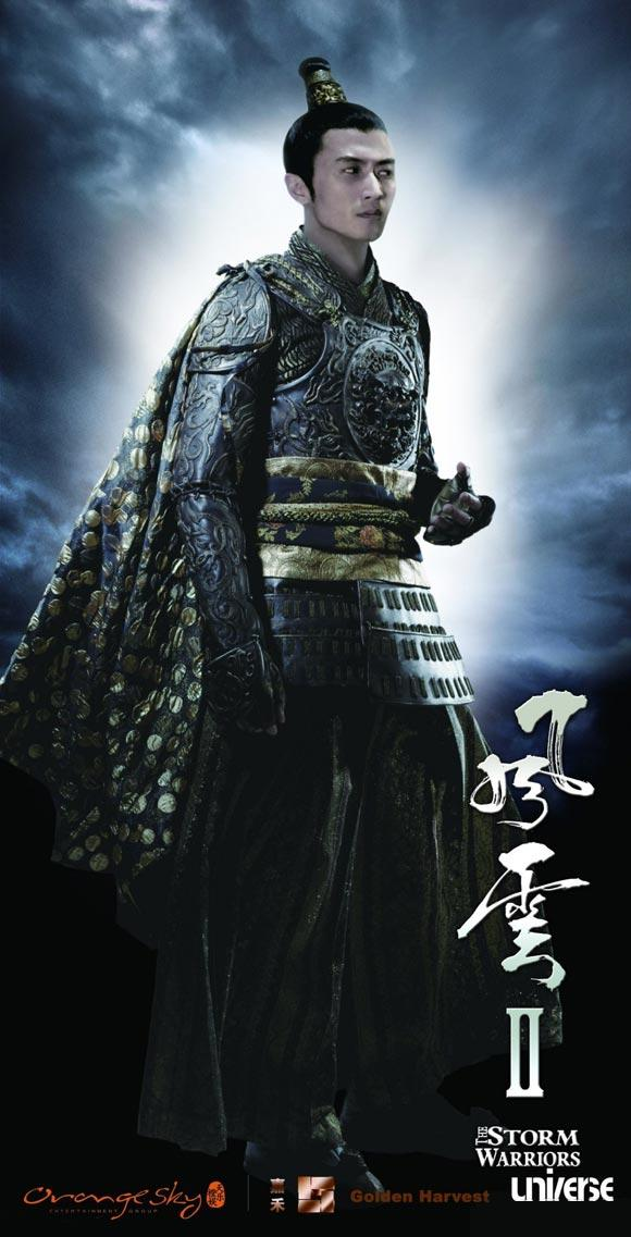 The Storm Warriors, Nicholas Tse
