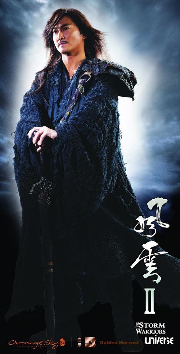 The Storm Warriors, Kenny Ho