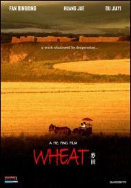 Wheat Movie Poster, 2009, Fan Bingbing