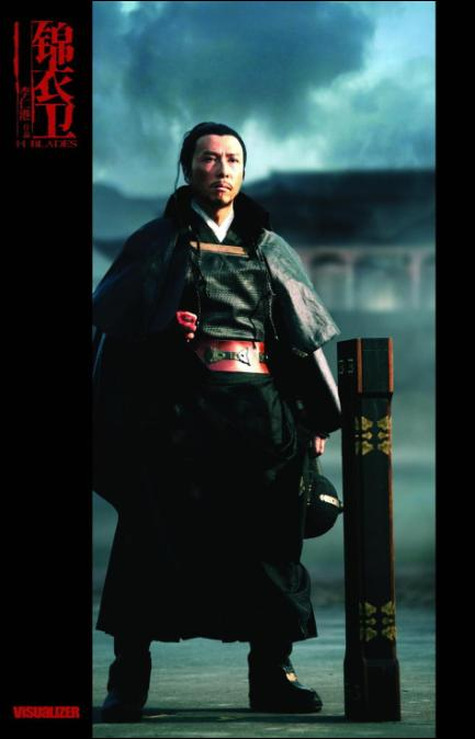 14 Blades movie poster, 2010, Actor: Donnie Yen Chi-Tan, Hong Kong Film