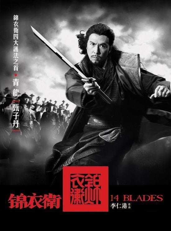 14 Blades, Donnie Yen