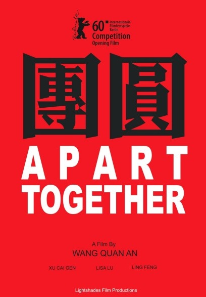 Apart Together Movie Poster, 2010