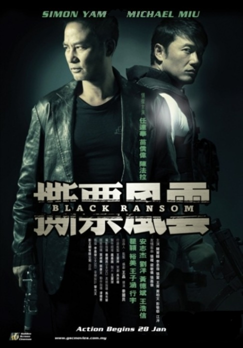 Black Ransom Movie Poster, 2010, Michael Miu Kiu-Wai