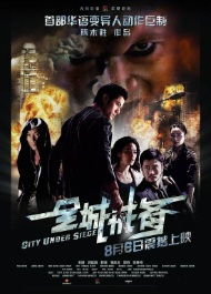 City Under Siege Movie Poster, 2010