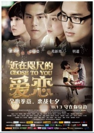 Close to You Movie Poster, 2010, Taiwan Film