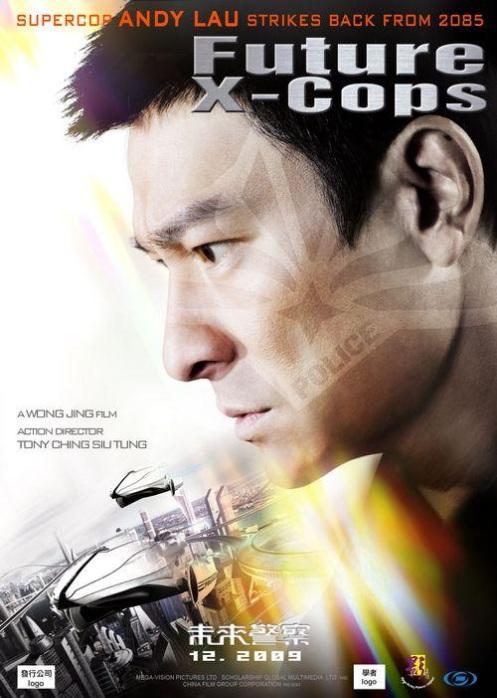 Future X-Cops Movie Poster, 2010