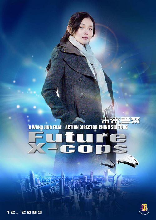 Barbie Hsu Hsi Yuan, Future X-Cops Movie Poster, 2010, Hong Kong Film