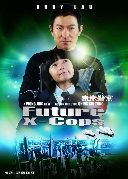 Future X-Cops, 2010