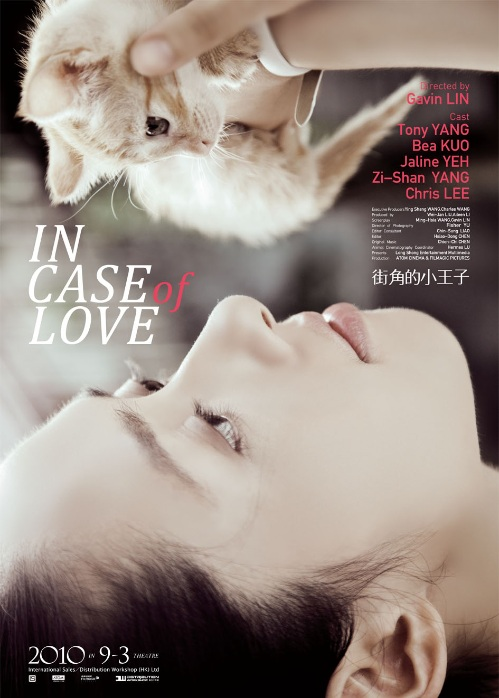In Case of Love Movie Poster, 2010