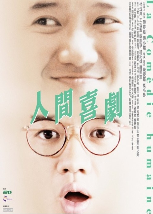 La Comédie Humaine, Wong Cho-Lam