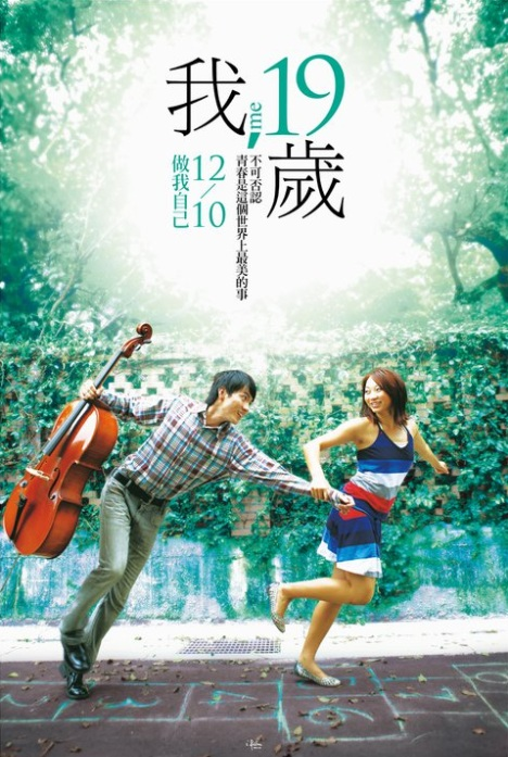 Me, 19 Movie Poster, 2010