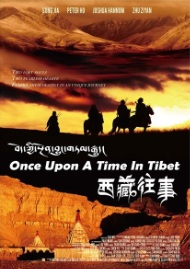 Once Upon a Time in Tibet Movie Poster, 2010, Chinese Film