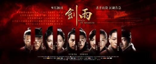 Reign of Assassins Movie Poster, 2010