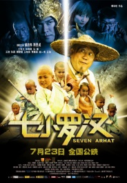 Seven Arhat Movie Poster, 2010, Chinese Film