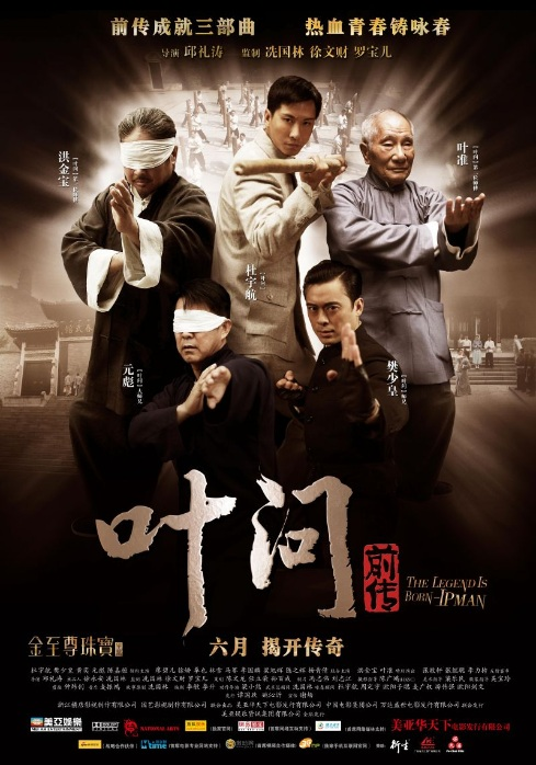 The Legend Is Born - Ip Man Movie Poster, 2010, Actor: Yuen Biao, Hong Kong Film