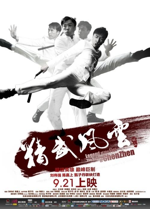 The Legend of Chen Zhen Movie Poster, 2010
