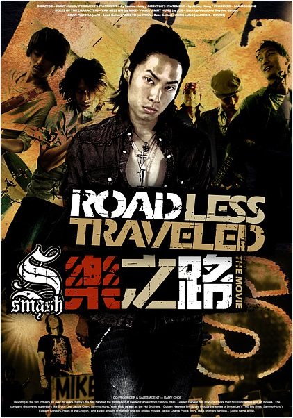 The Road Less Travelled Movie Poster, 2010, Actor: Vanness Wu Jian-Hao, Chinese Film
