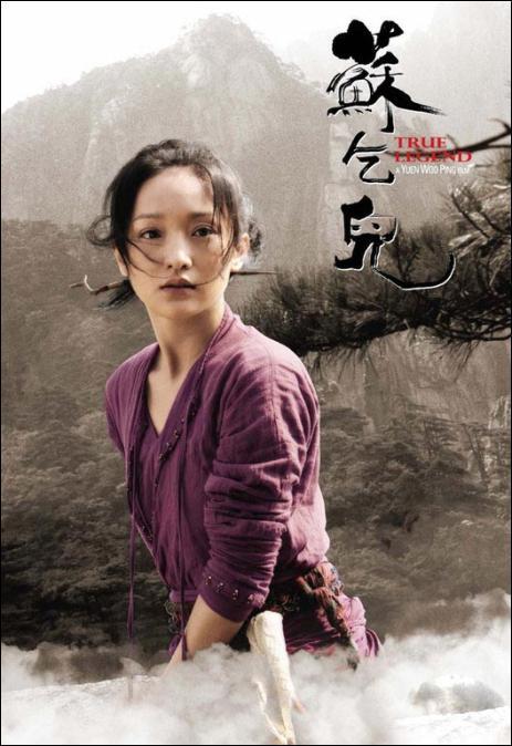 True Legend Movie Poster, Zhou Xun