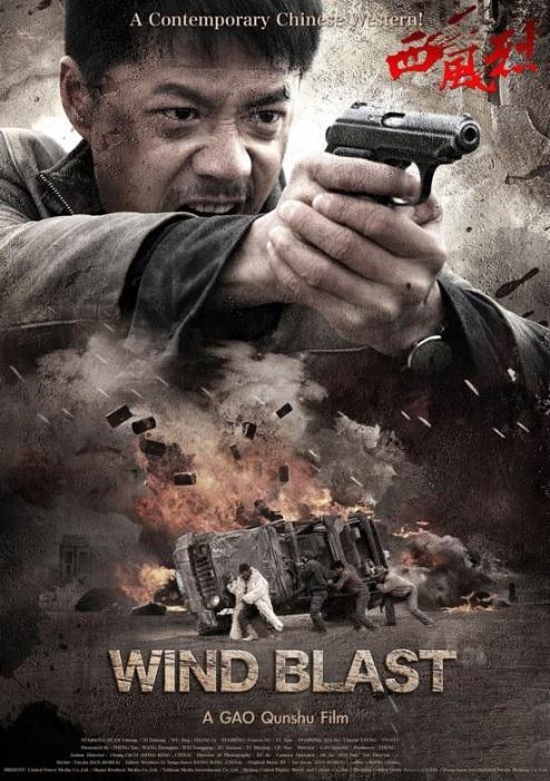 Wind Blast Movie Poster, 2010