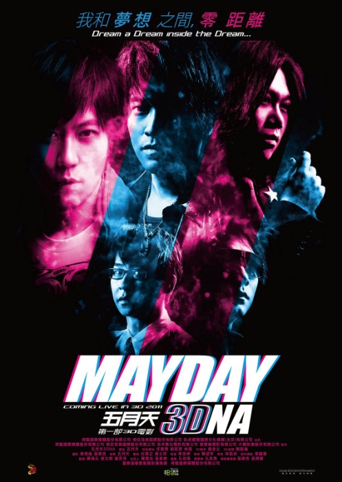 Mayday 3DNA Movie Poster, 2011