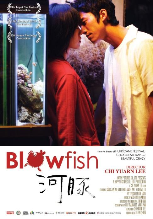 Blowfish Movie Poster, 2011