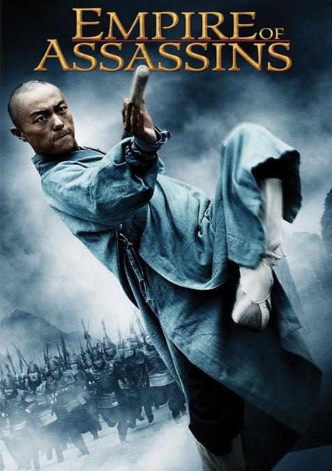 Empire of Assassins Poster, 2011
