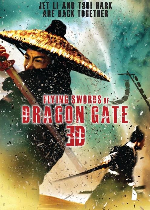 Flying Swords of Dragon Gate Movie Poster, 2011, Jet Li Lian-Jie